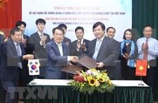 Ayuda Corea del Sur a Vietnam a desarrollar sistema de gestión de calificaciones