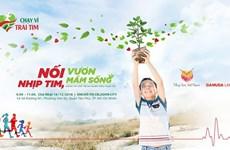 Realizarán maratón en Vietnam a favor de niños con enfermedades cardíacas