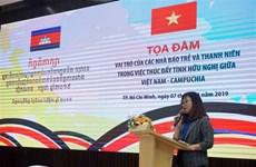 Destacan importante papel de jóvenes en fortalecimiento de amistad Vietnam-Camboya