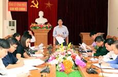 Instancia partidista en provincia vietnamita de Vinh Phuc analiza asuntos internos
