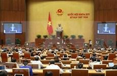 Parlamento de Vietnam continuará amplia agenda sobre análisis de leyes