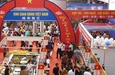 Efectuarán Feria Internacional de Comercio y Turismo Vietnam-China