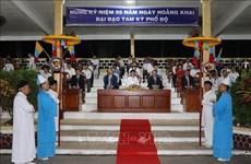 Celebran en Vietnam aniversario de fundación de la religión autóctona de Cao Dai