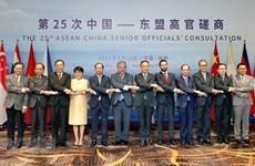 Fomentan ASEAN y China lazos en cultura, sociedad y economía