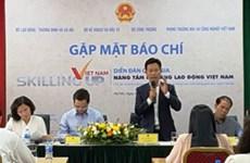 Se empeña Vietnam en mejorar la preparación de sus recursos humanos