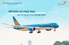 Aumentará Vietnam Airlines vuelos en ocasión de festejos por Año Nuevo Lunar