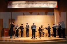 Intensifican Corea del Sur y Vietnam cooperación en el respaldo a minusválidos