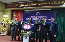 Inaugura Ministerio de Salud de Vietnam portal de servicios públicos