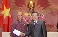 Vietnam y Bután buscan una mayor cooperación en auditoría