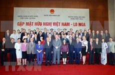 Resaltan relaciones tradicionales y de alta confianza entre Vietnam y Rusia
