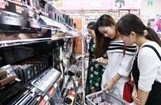 Grupo japonés anuncia plan de establecer empresa mixta en Vietnam