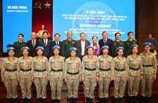 """Segundo hospital de campaña de Vietnam en Sudán del Sur será """"libre de basuras plásticas"""""""