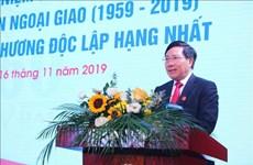 Celebran el V Festival del Coco en provincia vietnamita de Ben Tre