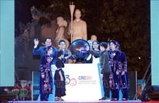 Conmemoran en Vietnam aniversario 30 de Convención de ONU sobre los Derechos del Niño