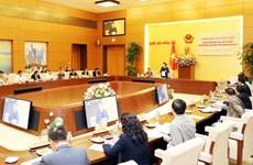 Abordan tareas de Vietnam como presidente de AIPA en 2020