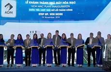 Inaugura grupo estadounidense moderna fábrica de piensos en Vietnam
