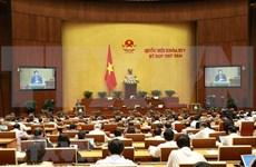 Analiza Parlamento de Vietnam proyectos de leyes de Inversión, Reconciliación y Peritaje Judicial
