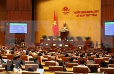 Considera Parlamento de Vietnam aprobación del Código de Trabajo