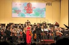 Participarán artistas japoneses en un concierto en Vietnam