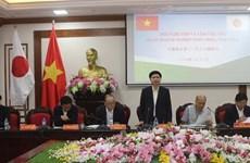 Explora Japón ambiente de inversión en provincia norteña de Vietnam