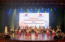 Realizan en Vietnam actividades en el marco de la Semana de Camboya