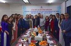 Establece Asociación de Empresarios e Inversionistas Vietnam-Corea del Sur su nueva filial