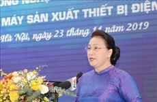 Reiteran prioridad concedida al desarrollo de centros de alta tecnología de Vietnam