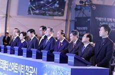 Premier vietnamita asiste a inicio de construcción de ciudad inteligente en Busan