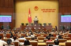 Parlamento de Vietnam cerrará la próxima semana su octavo período de sesiones