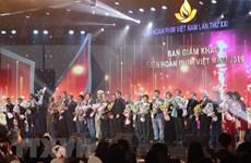 Festival de Cine de Vietnam inaugura su XXI edición