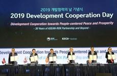 Corea del Sur y la ASEAN crearán oficina para la promoción de la cooperación industrial y tecnológica