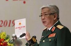 Publican Libro Blanco de Defensa de Vietnam 2019