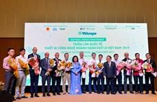 Celebrarán en Vietnam Exposición de Tecnología Aeronáutica