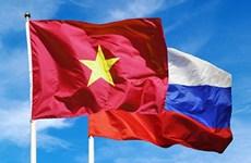 Impulsan cooperación entre localidades de Vietnam y Rusia