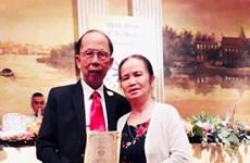 Recibe escritores vietnamitas premio de literatura de la ASEAN