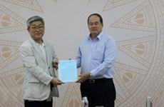 Empresas surcoreanas invertirán en parque industrial inteligente de provincia vietnamita