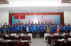 Jóvenes de Laos y Vietnam intercambian experiencias sobre labores juveniles