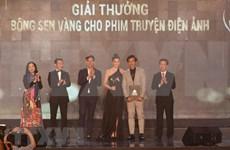 Reconocen en los Premios Loto de Oro a lo mejor del cine vietnamita