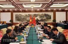 Realizan Vietnam y China negociaciones gubernamentales sobre asuntos fronterizos y territoriales