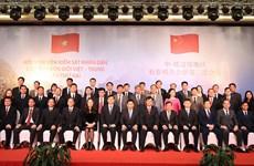 Efectúan II Reunión de Fiscalías de las provincias fronterizas de Vietnam y China