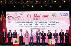 Celebran Intercambio de Cultura y Comercio Vietnam-Japón