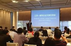 Impulsan intercambio comercial entre Ciudad Ho Chi Minh y provincia china de Jiangsu