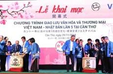 Culmina V Festival de Intercambio Cultural Vietnam-Japón