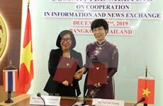 Impulsan la VNA y entidad de Tailandia cooperación en producción de informaciones para el exterior