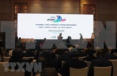 Participa Vietnam en Congreso de Asociación Internacional de Alcaldes Francófonos