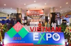 Inauguran en Ciudad Ho Chi Minh Vietnam Expo 2019