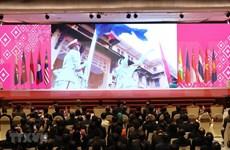 Señalan ventajas y dificultades para Vietnam como presidente de ASEAN en 2020