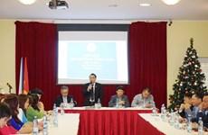 Promueven vietnamitas en la República Checa imágenes y cultura de su tierra natal