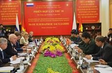 Valoran efectividad del Centro Tropical Vietnam-Rusia
