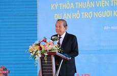 Inician labor de remediación de dioxinas en aeropuerto vietnamita